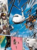 巨虫列岛漫画23